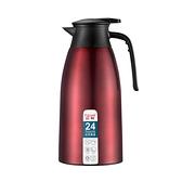 保溫水壺家用大容量開水壺不銹鋼玻璃內膽便攜學生宿舍熱水瓶暖壺 米娜小鋪