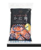 1F6A【魚大俠】SP002熟凍松葉蟹鉗(毛重500g/淨重400g/包)