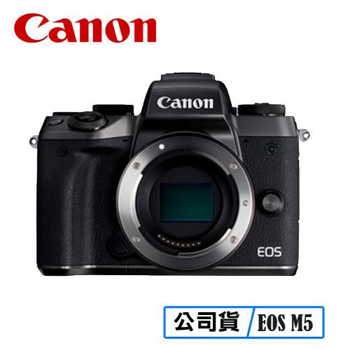 送32G小套餐 3C LiFe CANON EOS M5 BODY單機身 單眼相機 現金價 台灣代理商公司貨