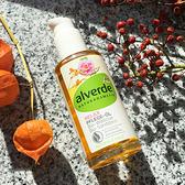 法國Alverde 有機野玫瑰身體保濕按摩油100ML【德潮購】