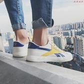 男士韓版低筒帆布鞋運動休閒鞋板鞋 衣普菈