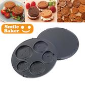 露營鬆餅機【U0043 D 】recolte  麗克特Smile Baker  微笑烤盤收納專科