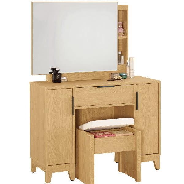 化妝台 鏡台 MK-111-4 達拉斯3.3尺化妝台(含椅)【大眾家居舘】
