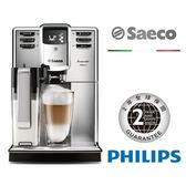 飛利浦 Incanto Deluxe全自動義式咖啡機 HD8921