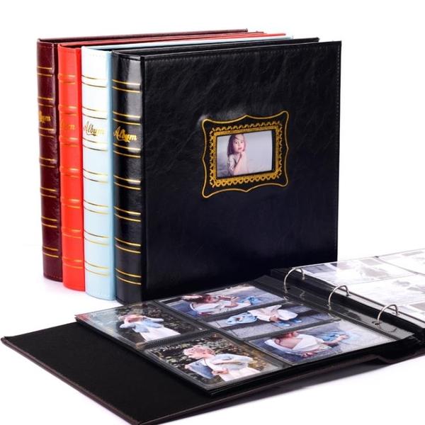 大6寸4D皮革相冊影集插頁式相簿本過塑6寸600張大容量兒童紀念冊