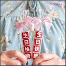 生日快樂祝福語傳情牛奶糖小禮物 - 活動派對 森永牛奶糖 懷舊零食 禮物精選 來店禮 禮贈品