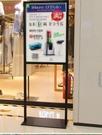 小鄧子雙面KT板展架掛畫架展示架廣告宣傳...