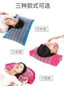 枕頭  枕頭全蕎麥殼枕頭枕芯護頸枕蕎麥枕頭兒童成人單人蕎麥枕枕頭ATF 美好生活居家館