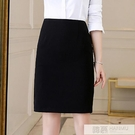正裝黑色一步裙工作包臀職業裙子半身裙女西裝裙中長款工裝裙 母親節特惠