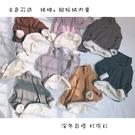 女童加絨條紋高領打底衫免運冬純棉兒童寶寶加厚衛衣男童保暖上衣