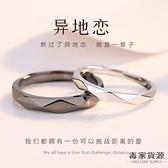 情侶戒指純銀一對簡約日式輕奢異地戀對戒男女潮小眾設計【毒家貨源】