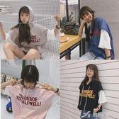 短袖T恤女韓版潮學生連帽假兩件原宿bf風半袖上衣服 樂芙美鞋