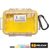 美國 PELICAN 派力肯 塘鵝 1010 Micro Case 微型防水氣密箱 透明 黃色 公司貨