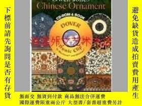 二手書博民逛書店罕見歐文瓊斯Owen Jones Chinese Ornament中國裝飾圖案設計 附光盤Y28384 D