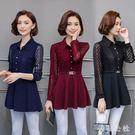 大尺碼 長袖蕾絲上衣大碼女裝秋季新款打底衫中長款襯衫 ys6123『美鞋公社』