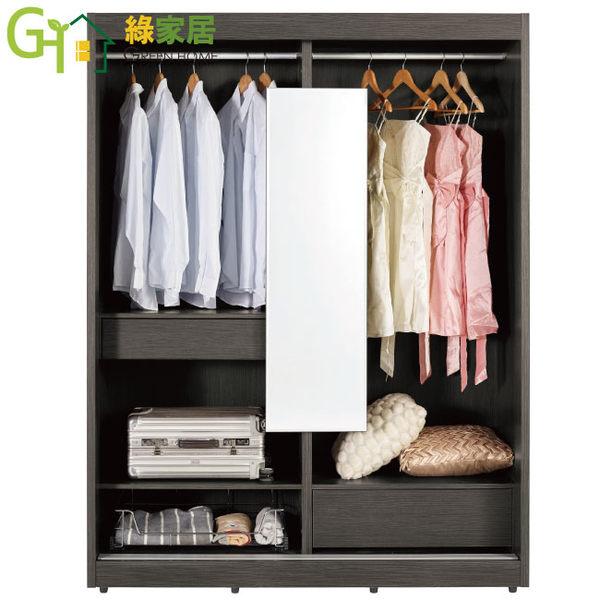 【綠家居】艾德立 時尚5尺木紋雙色推門式衣櫃組合(雙吊桿+開放式層格+內鏡)