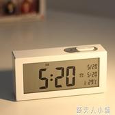 簡約時尚電子鬧鐘創意學生鐘表靜音夜光床頭鐘兒童臥室可愛小時鐘 中秋特惠