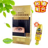 【優品購健康 UPgo】舒妃 何首烏 護髮染髮霜 3.0號 自然黑褐 150ml