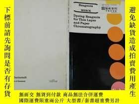 二手書博民逛書店Dyeing罕見Reagents for thin layer