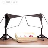 攝影棚LED柔光燈珠寶文玩攝影燈桌面拍照常亮台燈 小型攝影棚補光燈    YJT