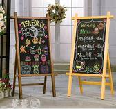 黑板 實木復古做舊立式花架小黑板 商場餐廳店鋪手寫支架式促銷廣告板  夢藝家