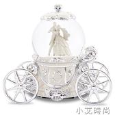 JARLL水晶球音樂盒八音盒女生女友女孩結婚新婚禮生日圣誕節禮物 NMS小艾新品