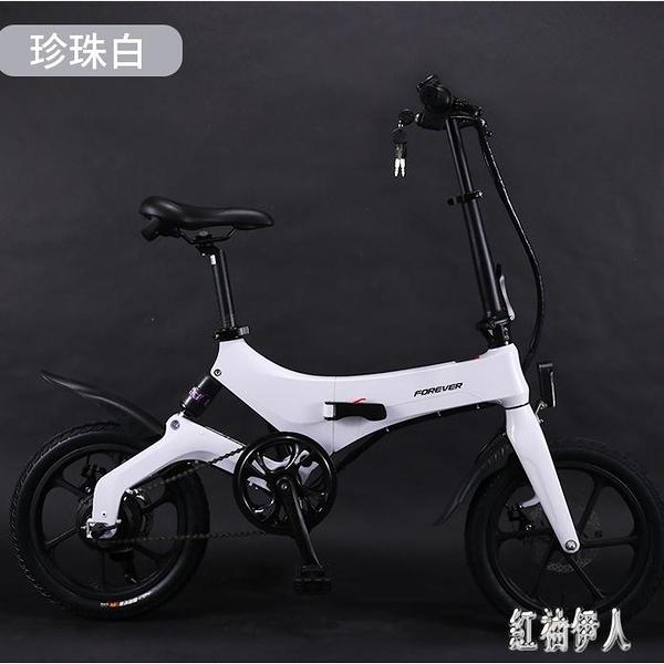 新國標折疊電動自行車鋰電池迷你電瓶代步單車小型新款助力女腳踏車 PA12767『紅袖伊人』