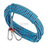 登山繩 子戶外安全繩耐磨攀巖繩尼龍繩爬山動力救生繩索救援裝備 卡菲婭