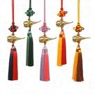 銅葫蘆雙色鬚中國結小吊掛飾 勝億紙藝品行春聯年節喜慶飾品批發零售