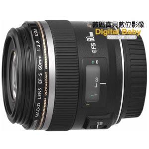 Canon EF-S 60mm F2.8 Macro USM 【送贈鏡頭三寶,公司貨】 中望遠微距鏡頭 60 2.8