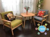 (百貨週年慶)陽台桌椅陽台桌椅三件套組合茶幾臥室室內現代簡約北歐休閒小桌椅實木椅子