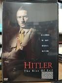 挖寶二手片-0B02-348-正版DVD-電影【希特勒 惡魔崛起】-勞勃卡萊爾 馬修莫汀 吉娜瑪隆(直購價)