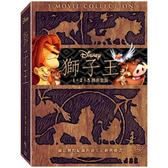 【迪士尼動畫】獅子王 1-3 經典套裝 DVD