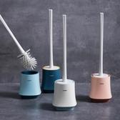 清潔刷 自動風干馬桶刷套裝衛生間清潔刷家用廁所坐便器刷子潔廁刷