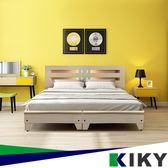 【床底】雙人床底5尺-【宇多田】內嵌燈光附插座(不含床頭片)~台灣自有品牌-KIKY