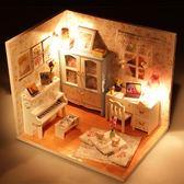 手工diy制作創意女孩玩具親子立體拼圖益智幼兒園兒童材料包禮物  喜迎中秋 優惠兩天