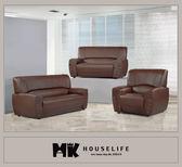 【MK億騰傢俱】AS027-05咖啡色沙發組