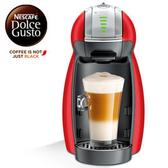 限量贈即期膠囊 雀巢 DOLCE GUSTO 膠囊咖啡機 Genio2 (型號:9771) - 星夜紅 (已無贈送試飲盒)