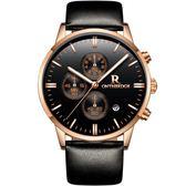 男士手錶真皮帶超薄防水商務腕錶 新飾界
