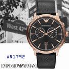 ARMANI亞曼尼 玫瑰金雙眼碼錶日期皮帶男錶x43mm黑・AR1792|名人鐘錶高雄門市