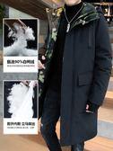 羽絨服中長款冬裝韓版冬季加厚青年男款【3C玩家】