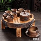 茶具套裝 家用全半自動復古陶瓷茶壺功夫茶杯整套防燙懶人沖泡茶器 aj3283『美好時光』