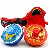 戰鬥陀螺二新款陀螺玩具三寶男孩兒童戰斗旋轉槍超變金屬2暴6盤車【5月週年慶】