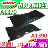 APPLE 電池-A1370,A1375,A1390,MC505LL/A MC506LL/A,MC507LL/A,MC968B MC969LL/A,661-6068,蘋果 電池