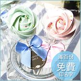 獨家【玫瑰糖霜餅(滿百份免費印名字)】玫瑰馬林糖/婚禮小物/生日派對/活動點心禮贈品