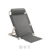 大學生宿舍懶人床上靠背椅躺椅座椅子軟榻榻米折疊墊無腿沙發 快速出貨