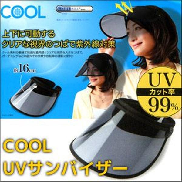 日本進口 可調式中空超防曬遮陽帽-抗UV紫外線99% [霜兔小舖]
