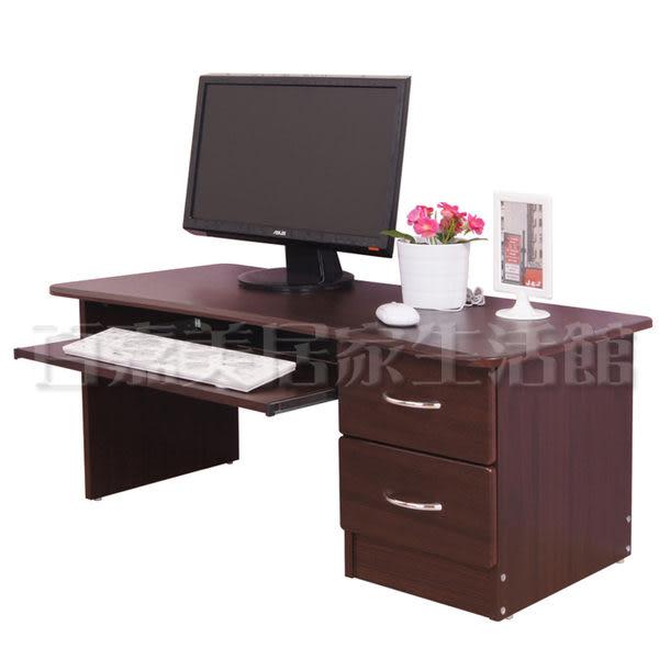 《嘉事美》歐克二抽和室電腦桌/工作桌/辦公桌/電腦桌/洽談桌/會議桌