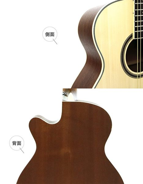 【敦煌樂器】APOLLO A1-OMC 缺角民謠吉他 原木色款
