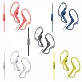 平廣 送收納袋公司貨保固一年 SONY MDR-AS210AP 5色 耳塞式 耳機 手機麥克風